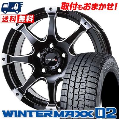 195/65R16 DUNLOP ダンロップ WINTER MAXX 02 WM02 ウインターマックス 02 MKW MK-76 MKW MK-76 スタッドレスタイヤホイール4本セット
