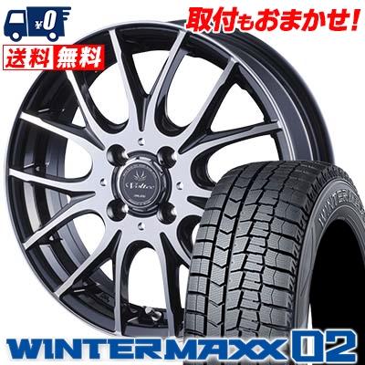 165/50R16 75Q DUNLOP ダンロップ WINTER MAXX 02 WM02 ウインターマックス 02 VOLTEC HYPER MS-7 ボルテック ハイパー MS-7 スタッドレスタイヤホイール4本セット