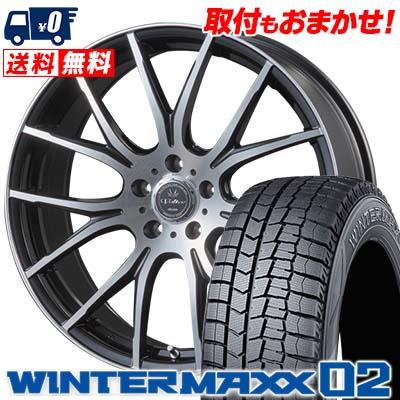 225/40R18 88Q DUNLOP ダンロップ WINTER MAXX 02 WM02 ウインターマックス 02 VOLTEC HYPER MS-7 ボルテック ハイパー MS-7 スタッドレスタイヤホイール4本セット