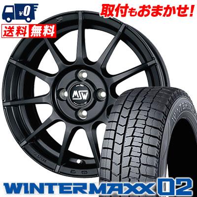 205/55R16 91Q DUNLOP ダンロップ WINTER MAXX 02 WM02 ウインターマックス 02 MSW85 MSW85 スタッドレスタイヤホイール4本セット 【For CITROEN】