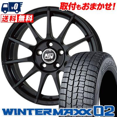 225/45R17 91Q DUNLOP ダンロップ WINTER MAXX 02 WM02 ウインターマックス 02 MSW85 MSW85 スタッドレスタイヤホイール4本セット 【For BENZ】