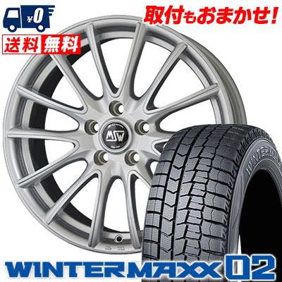 205/50R17 89Q DUNLOP ダンロップ WINTER MAXX 02 WM02 ウインターマックス 02 MSW86 MSW86 スタッドレスタイヤホイール4本セット 【For BMW】