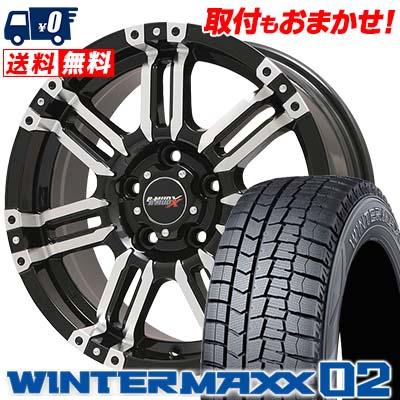 気質アップ 225/55R17 97Q DUNLOP ダンロップ WINTER MAXX 02 WM02 ウインターマックス 02 B-MUD X Bマッド エックス スタッドレスタイヤホイール4本セット, marca-shop d128c390