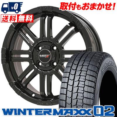 155/55R14 69Q DUNLOP ダンロップ WINTER MAXX 02 WM02 ウインターマックス 02 B-MUD X Bマッド エックス スタッドレスタイヤホイール4本セット