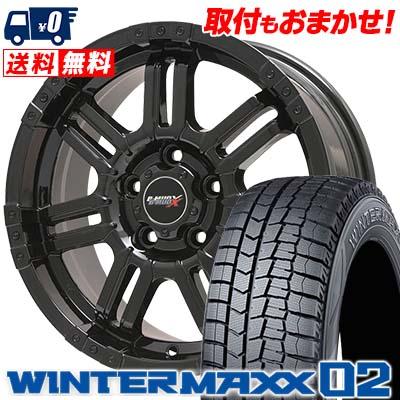 235/45R17 94Q DUNLOP ダンロップ WINTER MAXX 02 WM02 ウインターマックス 02 B-MUD X Bマッド エックス スタッドレスタイヤホイール4本セット