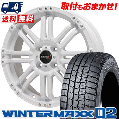 165/60R14 75Q DUNLOP ダンロップ WINTER MAXX 02 WM02 ウインターマックス 02 B-MUD X Bマッド エックス スタッドレスタイヤホイール4本セット