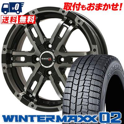155/55R14 69Q DUNLOP ダンロップ WINTER MAXX 02 WM02 ウインターマックス 02 B-MUD Z Bマッド ゼット スタッドレスタイヤホイール4本セット