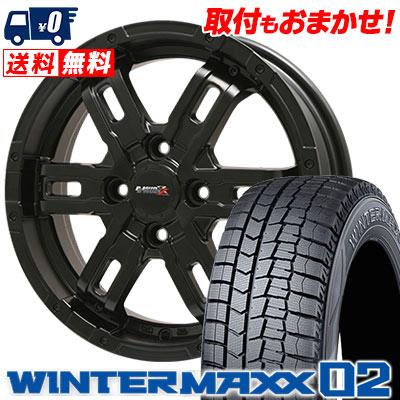 155/65R14 75Q DUNLOP ダンロップ WINTER MAXX 02 WM02 ウインターマックス 02 B-MUD Z Bマッド ゼット スタッドレスタイヤホイール4本セット