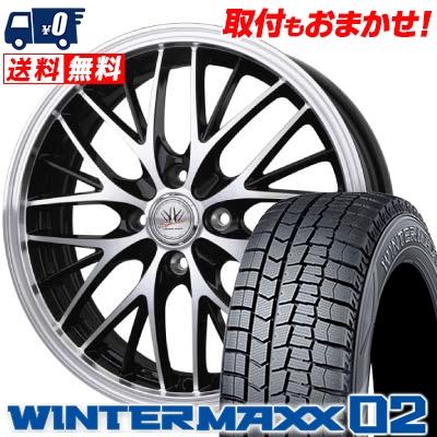 165/50R16 DUNLOP ダンロップ WINTER MAXX 02 WM02 ウインターマックス 02 BADX LOXARNY SPORT MW-8 バドックス ロクサーニスポーツ MW-8 スタッドレスタイヤホイール4本セット