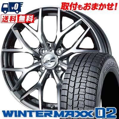 145/65R15 DUNLOP ダンロップ WINTER MAXX 02 WM02 ウインターマックス 02 weds LEONIS MX ウェッズ レオニス MX スタッドレスタイヤホイール4本セット