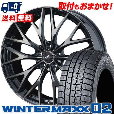 215/50R17 DUNLOP ダンロップ WINTER MAXX 02 WM02 ウインターマックス 02 weds LEONIS MX ウェッズ レオニス MX スタッドレスタイヤホイール4本セット