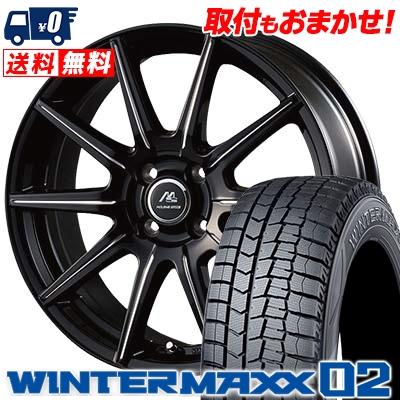 145/65R15 DUNLOP ダンロップ WINTER MAXX 02 WM02 ウインターマックス 02 MILANO SPEED X10 ミラノスピード X10 スタッドレスタイヤホイール4本セット