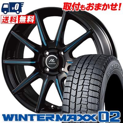 205/45R17 DUNLOP ダンロップ WINTER MAXX 02 WM02 ウインターマックス 02 MILANO SPEED X10 ミラノスピード X10 スタッドレスタイヤホイール4本セット