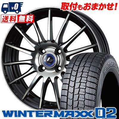 175/60R15 DUNLOP ダンロップ WINTER MAXX 02 WM02 ウインターマックス 02 weds LEONIS NAVIA 05 ウエッズ レオニス ナヴィア 05 スタッドレスタイヤホイール4本セット