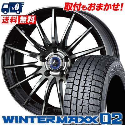 195/70R15 DUNLOP ダンロップ WINTER MAXX 02 WM02 ウインターマックス 02 weds LEONIS NAVIA 05 ウエッズ レオニス ナヴィア 05 スタッドレスタイヤホイール4本セット