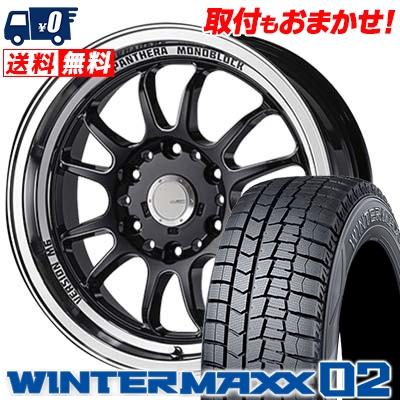 215/65R16 98Q DUNLOP ダンロップ WINTER MAXX 02 WM02 ウインターマックス 02 PANTHERA Version M6 パンテーラ バージョンM6 スタッドレスタイヤホイール4本セット for 200系ハイエース