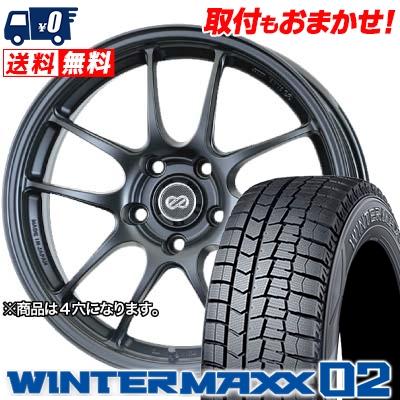 185/55R16 DUNLOP ダンロップ WINTER MAXX 02 WM02 ウインターマックス 02 ENKEI PerformanceLine PF-01 エンケイ パフォーマンスライン PF01 スタッドレスタイヤホイール4本セット