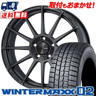 225/55R18 DUNLOP ダンロップ WINTER MAXX 02 WM02 ウインターマックス 02 ENKEI PF03 エンケイ PF03 スタッドレスタイヤホイール4本セット