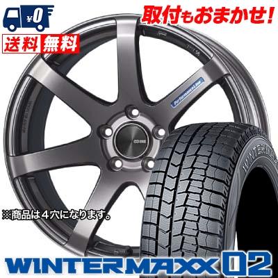 185/65R15 DUNLOP ダンロップ WINTER MAXX 02 WM02 ウインターマックス 02 ENKEI PerformanceLine PF-07 エンケイ パフォーマンスライン PF07 スタッドレスタイヤホイール4本セット【取付対象】