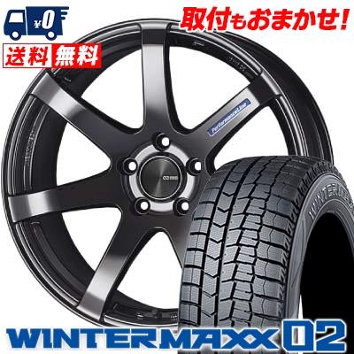 225/55R18 DUNLOP ダンロップ WINTER MAXX 02 WM02 ウインターマックス 02 ENKEI PerformanceLine PF-07 エンケイ パフォーマンスライン PF07 スタッドレスタイヤホイール4本セット