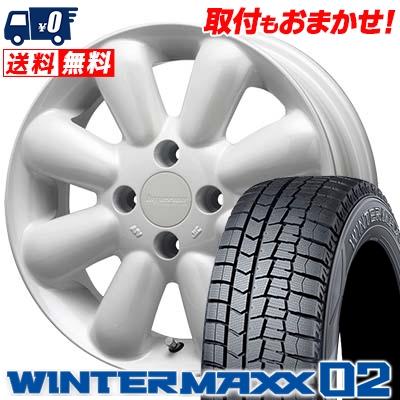 165/60R15 DUNLOP ダンロップ WINTER MAXX 02 WM02 ウインターマックス 02 HYPERION PINO+(PLUS) ハイペリオン ピノ+(プラス) スタッドレスタイヤホイール4本セット