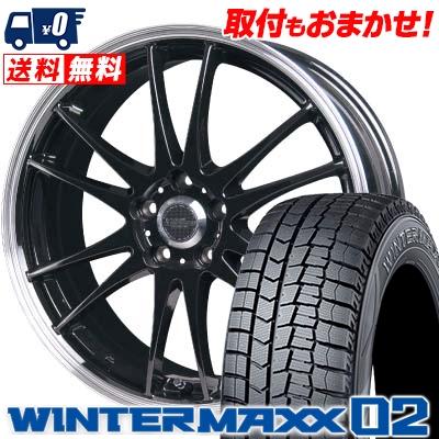 205/50R17 DUNLOP ダンロップ WINTER MAXX 02 WM02 ウインターマックス 02 CROSS SPEED PREMIUM 6 Light クロススピード プレミアム 6 ライト スタッドレスタイヤホイール4本セット