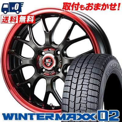 195/50R16 DUNLOP ダンロップ WINTER MAXX 02 WM02 ウインターマックス 02 EXPLODE RBM エクスプラウド RBM スタッドレスタイヤホイール4本セット
