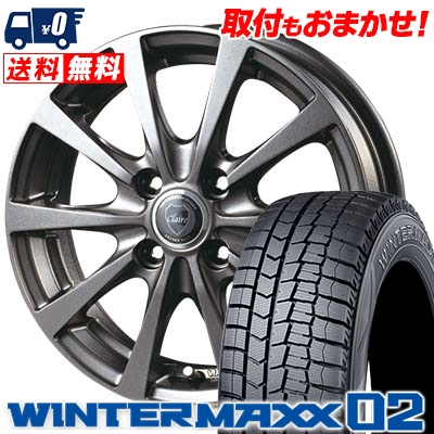 185/55R15 82Q DUNLOP ダンロップ WINTER MAXX 02 WM02 ウインターマックス 02 CLAIRE RG10 クレール RG10 スタッドレスタイヤホイール4本セット