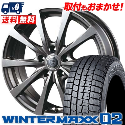 215/60R17 96Q DUNLOP ダンロップ WINTER MAXX 02 WM02 ウインターマックス 02 CLAIRE RG10 クレール RG10 スタッドレスタイヤホイール4本セット