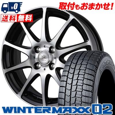 165/55R14 DUNLOP ダンロップ WINTER MAXX 02 WM02 ウインターマックス 02 BADX LOXARNY SPORT RS-10 バドックス ロクサーニ スポーツ RS-10 スタッドレスタイヤホイール4本セット【取付対象】