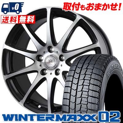 195/70R15 DUNLOP ダンロップ WINTER MAXX 02 WM02 ウインターマックス 02 BADX LOXARNY SPORT RS-10 バドックス ロクサーニ スポーツ RS-10 スタッドレスタイヤホイール4本セット