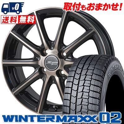 165/50R16 DUNLOP ダンロップ WINTER MAXX 02 WM02 ウインターマックス 02 MONZA R VERSION Sprint モンツァ Rヴァージョン スプリント スタッドレスタイヤホイール4本セット