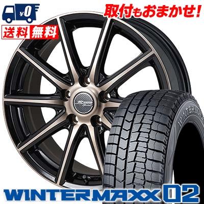 235/45R18 DUNLOP ダンロップ WINTER MAXX 02 WM02 ウインターマックス 02 MONZA R VERSION Sprint モンツァ Rヴァージョン スプリント スタッドレスタイヤホイール4本セット