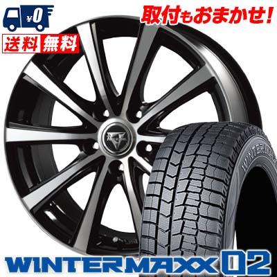 195/65R16 DUNLOP ダンロップ WINTER MAXX 02 WM02 ウインターマックス 02 Razee XV レイジー XV スタッドレスタイヤホイール4本セット