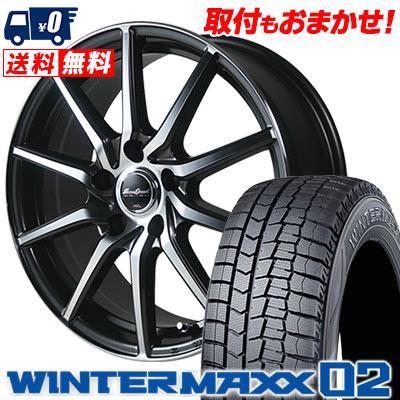215/55R16 93Q DUNLOP ダンロップ WINTER MAXX 02 WM02 ウインターマックス 02 EuroSpeed S810 ユーロスピード S810 スタッドレスタイヤホイール4本セット
