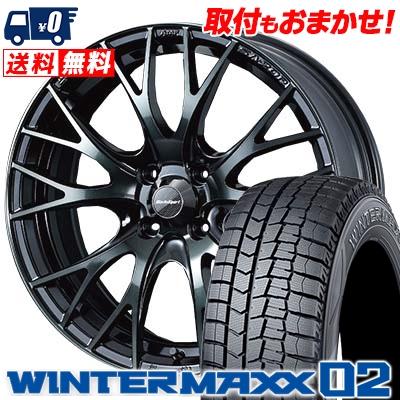 165/65R15 DUNLOP ダンロップ WINTER MAXX 02 WM02 ウインターマックス 02 WedsSport SA-20R ウェッズスポーツ SA20R スタッドレスタイヤホイール4本セット