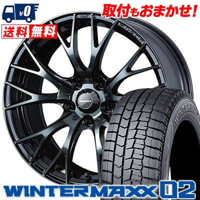 235/50R18 DUNLOP ダンロップ WINTER MAXX 02 WM02 ウインターマックス 02 WedsSport SA-20R ウェッズスポーツ SA20R スタッドレスタイヤホイール4本セット