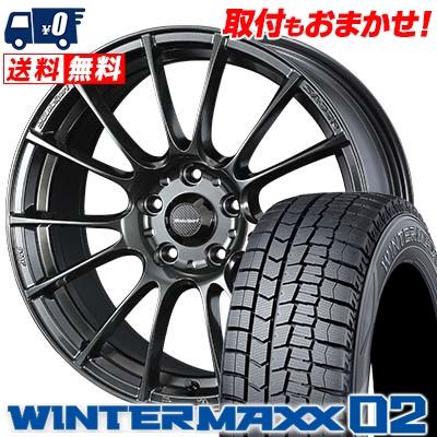215/55R16 DUNLOP ダンロップ WINTER MAXX 02 WM02 ウインターマックス 02 WedsSport SA-72R ウェッズスポーツ SA-72R スタッドレスタイヤホイール4本セット