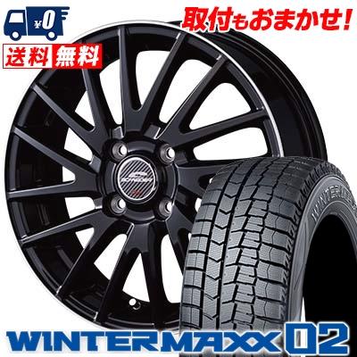 155/55R14 DUNLOP ダンロップ WINTER MAXX 02 WM02 ウインターマックス 02 SCHNEIDER Saber Rondo シュナイダー セイバーロンド スタッドレスタイヤホイール4本セット
