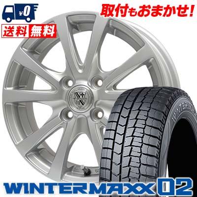 185/55R15 82Q DUNLOP ダンロップ WINTER MAXX 02 WM02 ウインターマックス 02 TRG-SILBAHN TRG シルバーン スタッドレスタイヤホイール4本セット