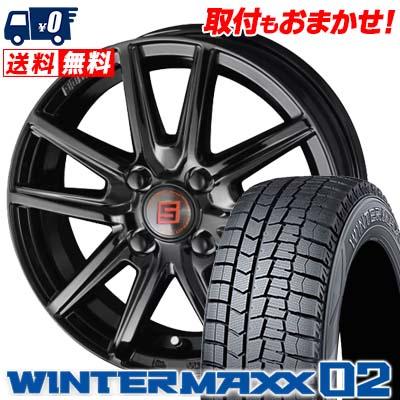 185/55R15 82Q DUNLOP ダンロップ WINTER MAXX 02 WM02 ウインターマックス 02 SEIN SS BLACK EDITION ザイン エスエス ブラックエディション スタッドレスタイヤホイール4本セット