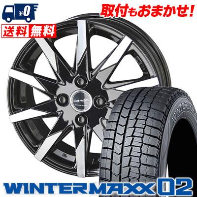 195/55R15 DUNLOP ダンロップ WINTER MAXX 02 WM02 ウインターマックス 02 SMACK SFIDA スマック スフィーダ スタッドレスタイヤホイール4本セット