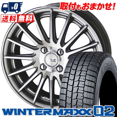 185/60R16 DUNLOP ダンロップ WINTER MAXX 02 WM02 ウインターマックス 02 STEINER FORCED SERIES SF-X シュタイナー フォースドシリーズ SF-X スタッドレスタイヤホイール4本セット