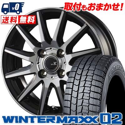 155/65R13 DUNLOP ダンロップ WINTER MAXX 02 WM02 ウインターマックス 02 spec K スペックK スタッドレスタイヤホイール4本セット【取付対象】