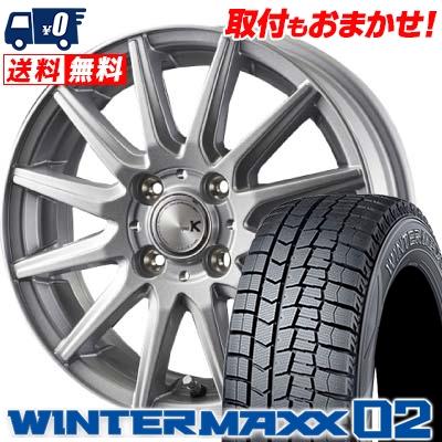 165/55R14 DUNLOP ダンロップ WINTER MAXX 02 WM02 ウインターマックス 02 spec K スペックK スタッドレスタイヤホイール4本セット