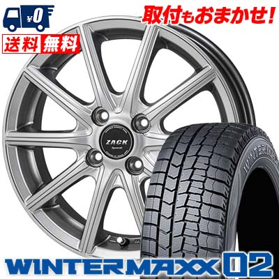 185/60R14 82Q DUNLOP ダンロップ WINTER MAXX 02 WM02 ウインターマックス 02 ZACK SPORT-01 ザック シュポルト01 スタッドレスタイヤホイール4本セット