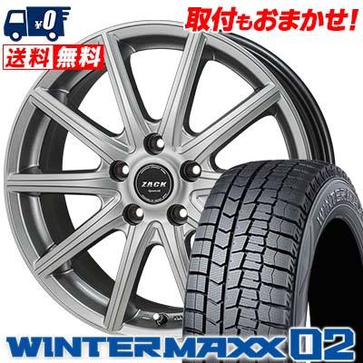 195/60R16 89Q DUNLOP ダンロップ WINTER MAXX 02 WM02 ウインターマックス 02 ZACK SPORT-01 ザック シュポルト01 スタッドレスタイヤホイール4本セット