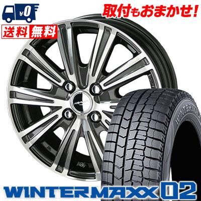 155/70R13 DUNLOP ダンロップ WINTER MAXX 02 WM02 ウインターマックス 02 SMACK SPARROW スマック スパロー スタッドレスタイヤホイール4本セット