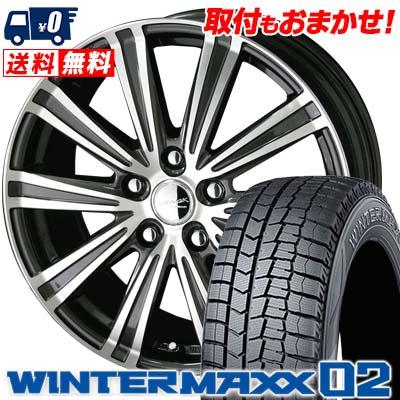 225/45R17 DUNLOP ダンロップ WINTER MAXX 02 WM02 ウインターマックス 02 SMACK SPARROW スマック スパロー スタッドレスタイヤホイール4本セット