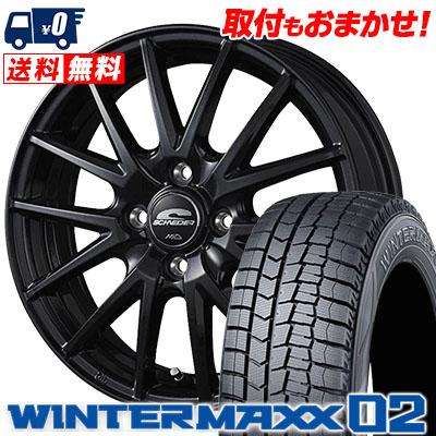 165/65R14 79Q DUNLOP ダンロップ WINTER MAXX 02 WM02 ウインターマックス 02 SCHNEIDER SQ27 シュナイダー SQ27 スタッドレスタイヤホイール4本セット